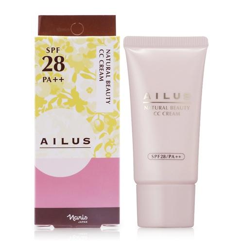 Kem Trang Điểm Sáng Da Naris Ailus Natural Beauty CC Cream
