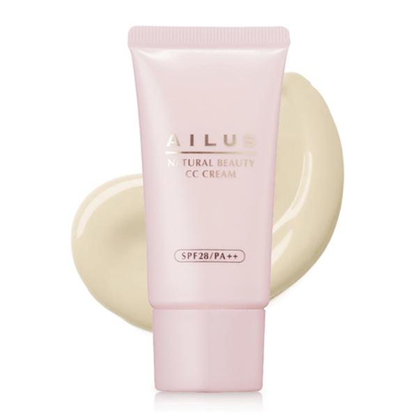 Kem trang điểm sáng da Naris Ailus Natural Beauty CC Cream 2