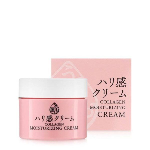 Kem duong da ngan ngua lao hoa Naris Uruoi Collagen Moisturizing Cream