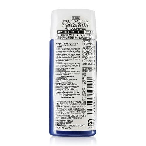 Sữa Chống Nắng Cơ Thể Naris Uv Beauty Sun Screen Perfect High Protector Spf50+ Pa+++