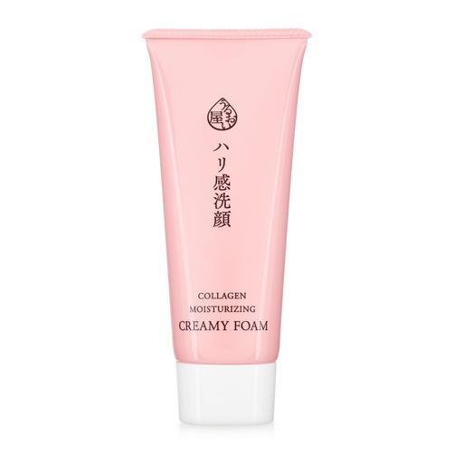 Sua rua mat tay trang chong lao hoa Uruoi-Ya Collagen Moisturizing Creamy Foam