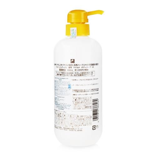 Sua tam Naris Purece Medicated Body Soap LS