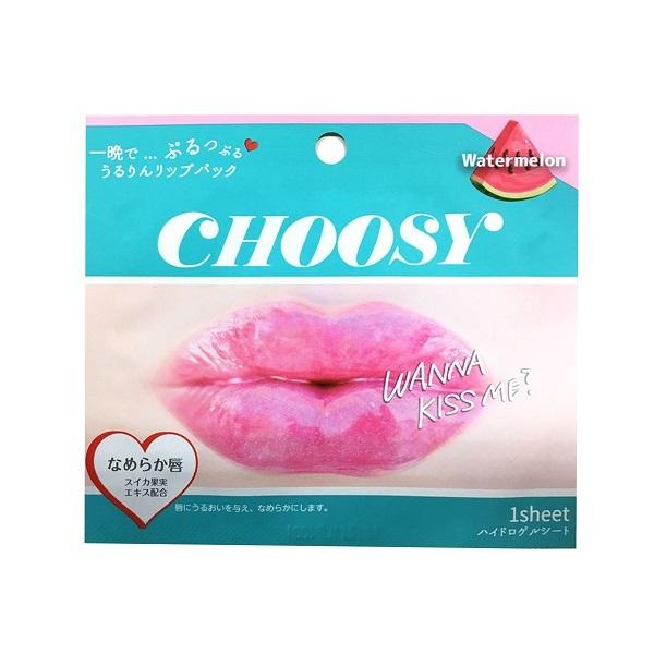 Choosy Lip Pack4 Watemelon - Mặt Nạ Môi Với Chiết Xuất Từ Dưa Hấu