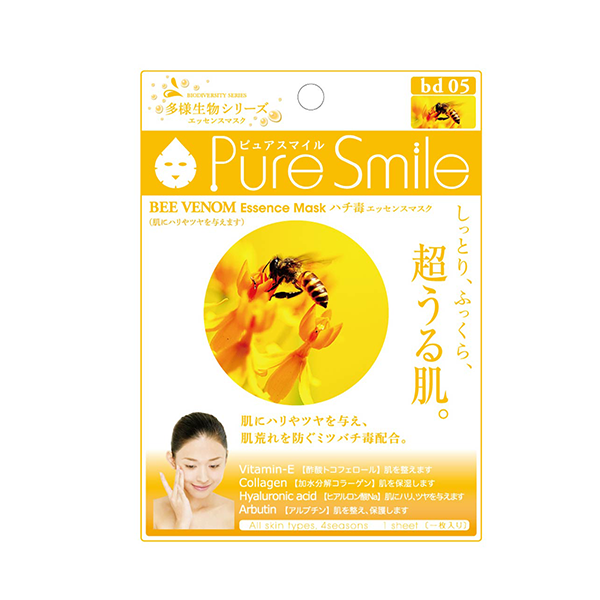 Pure Smile Essence Mask Bee Venom - Mặt Nạ Dưỡng Da Với Chiết Xuất Từ Nọc Ong