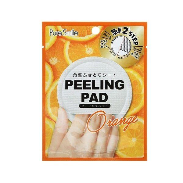 Pure Smile Peeling Pad Orange -Miếng Đệm Massage Với Tinh Chất Cam Tươi