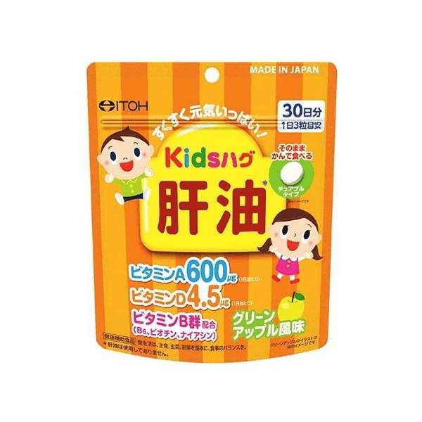 Viên Uống Bổ Sung Tinh Dầu Gan Cá Itoh Kids Hug Cod Liver Oil