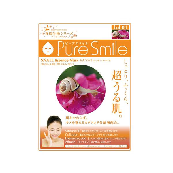 Pure Smile Essence Mask Snail - Mặt Nạ Dưỡng Da Chiết Xuất Từ Chất Nhờn Của Ốc Sên